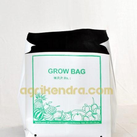 Grow Bag 35x20x20 cms